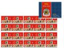 AUS SG4581a $1 Centenary of the RSL: 1916-2016 self-adhesive booklet (SB550) pane